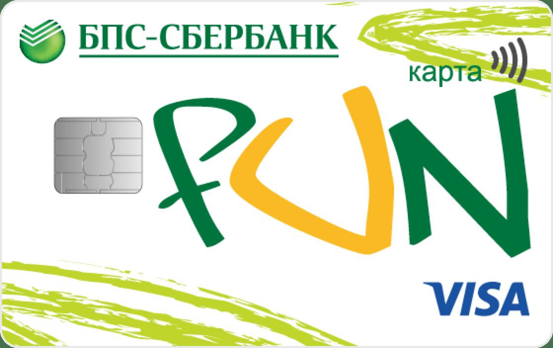 fun_card