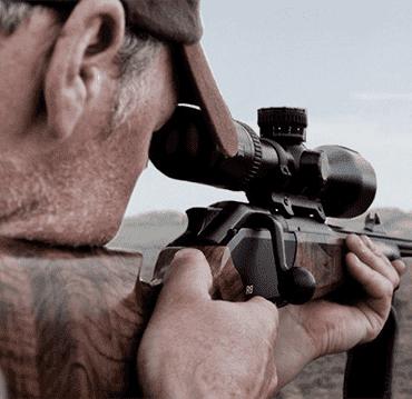 Лучшая оптика для охоты у нас!